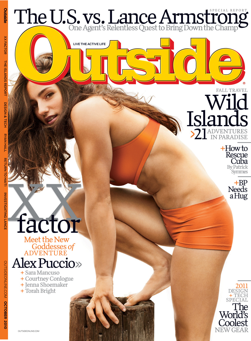 ALex_outside_cover.jpg